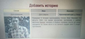 IMG_20200320_144929